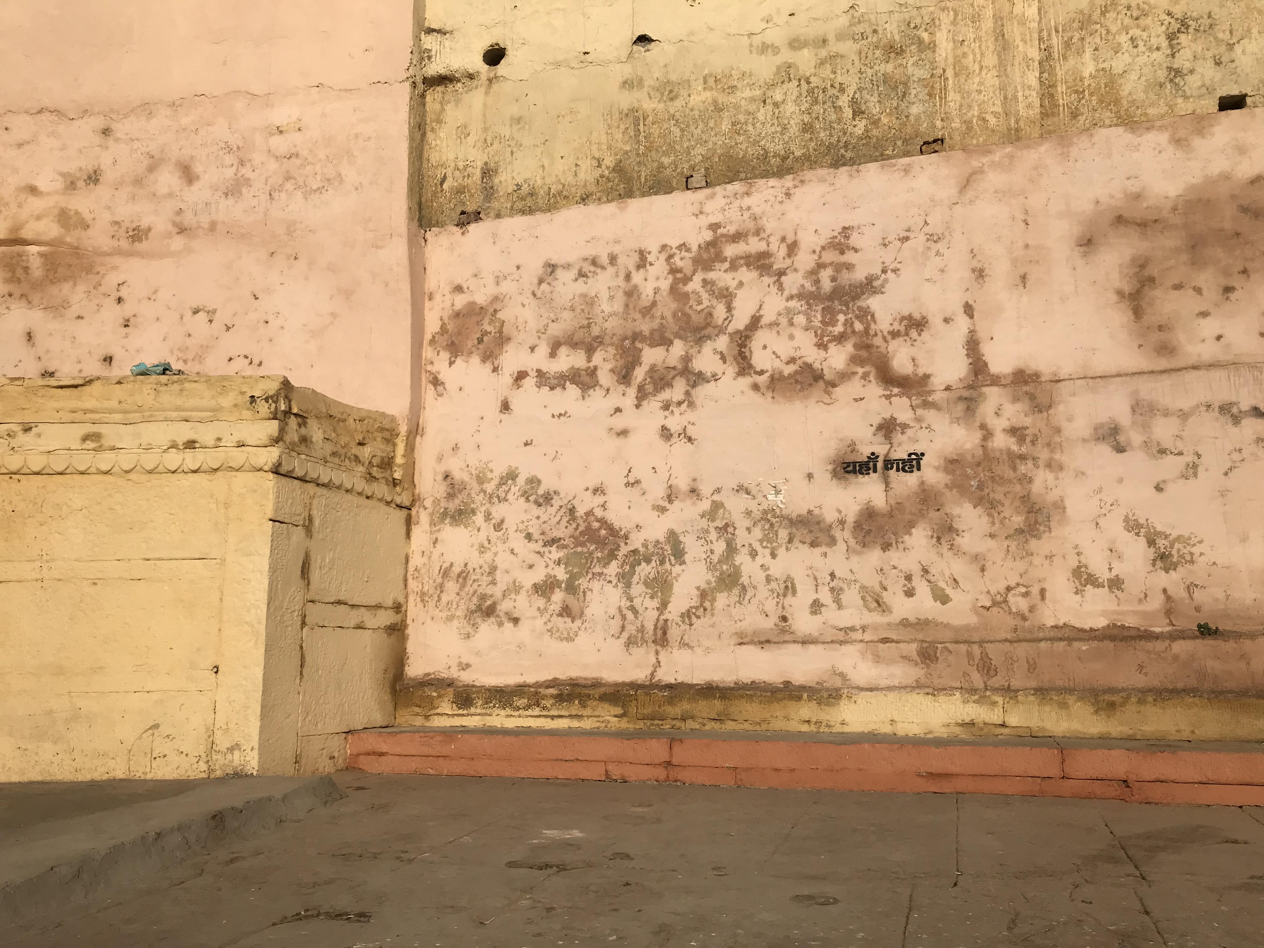 <i>यहाँ नहीं ( Not Here )</i> Stencil, paint on wall Varanasi, India 2018